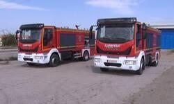 vatrogasna-vozila-za-zvecan-i-zubin-potok