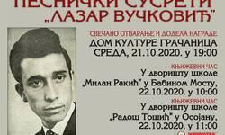 pesnicki-susreti-lazar-vuckovic-pocinju-sutra-2