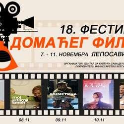 festival-domaceg-filma-u-leposavicu-od-7-do-11-novembra