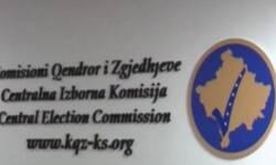 cik-objavila-konacne-rezultate-izbora-za-gradonacelnika-u-severnoj-mitrovici-i-podujevu