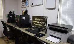 ansambl-venac-zapoceo-proces-digitalizacije-administrativnog-i-umetnickog-rada