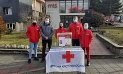 humanitarna-akcija-prikupljanja-pomoci-za-magdalenu-sutra-u-leposavicu