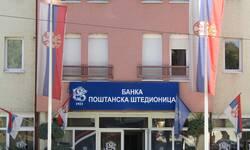 isplata-novcanih-naknada-nezaposlenima-23-i-24-marta