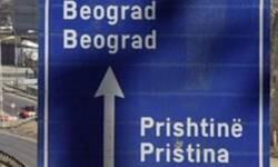 iz-pristine-najavljuju-tuzbu-protiv-beograda-za-genocid