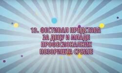 gracanica-festival-predstava-za-decu-i-mlade-mali-joakim-od-10-do-16-maja